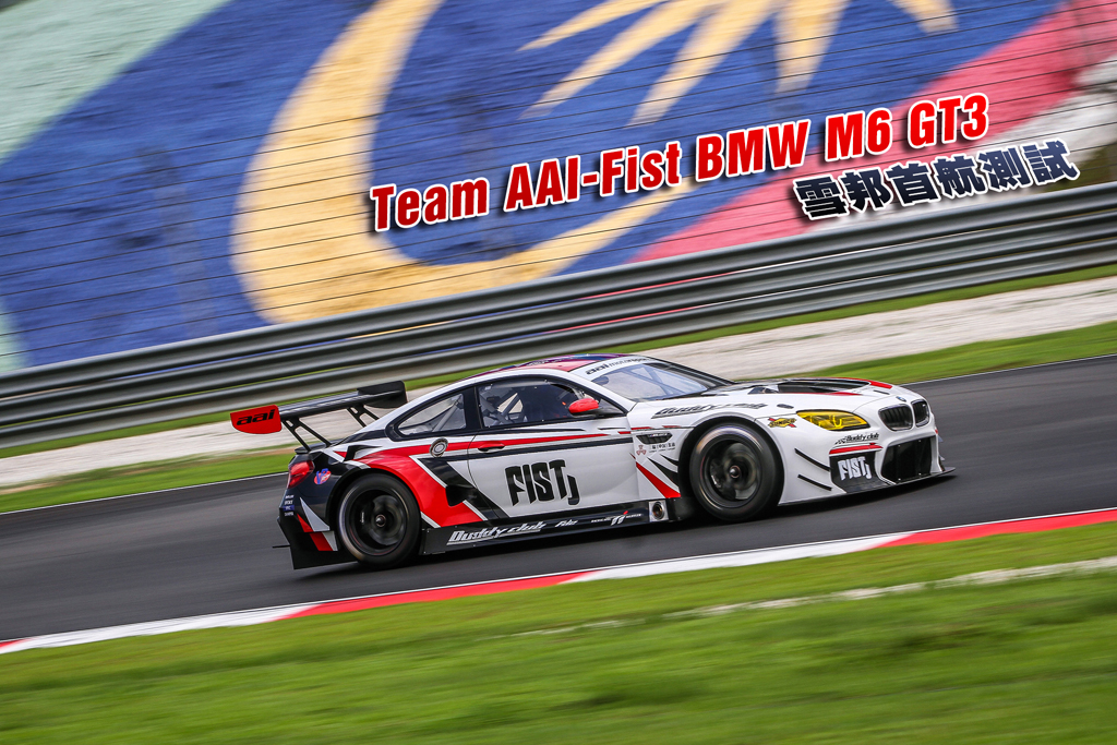 BMW-M6-GT3-1(2)