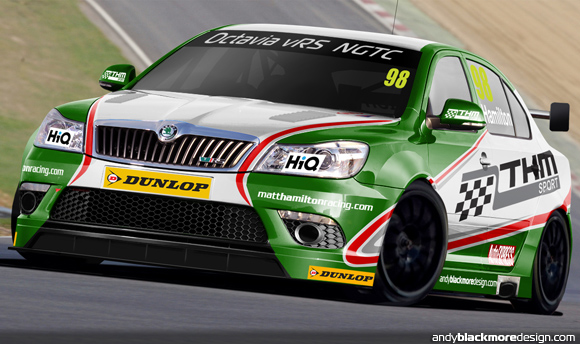 Andy Blackmore Design - 2012 Skoda Octavia BTCC car